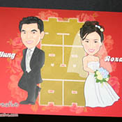Qdraw Wedding Card
